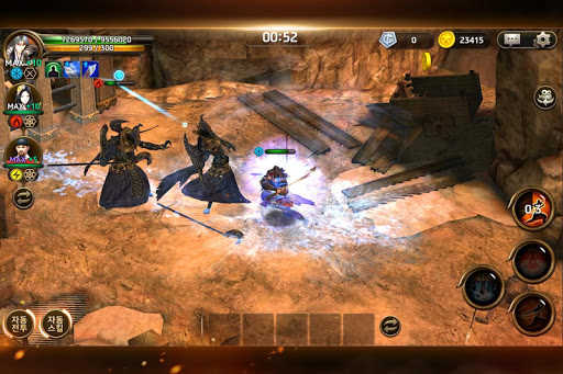 uc601uc6c5  screenshots 19