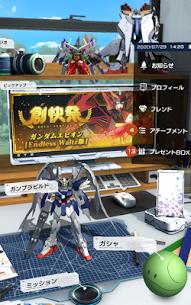 ガンダムブレイカーモバイル 6