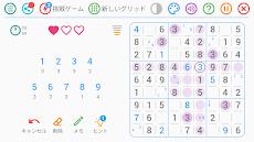 数独 - ナンプレ:日本のパズルゲームのおすすめ画像4
