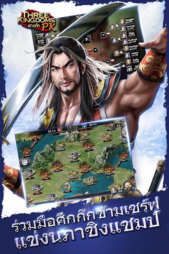 Three Kingdoms PKu2014u0e2au0e32u0e21u0e01u0e4au0e01 PK 11.6.1 screenshots 2