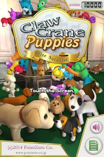 Claw Crane Puppies Apkfinish screenshots 16