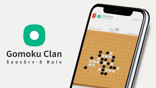 Gomoku Clan  screenshots 1