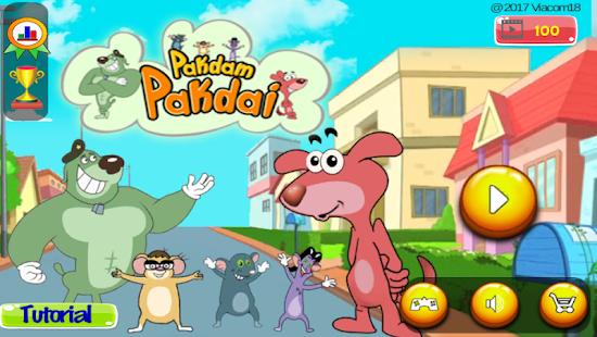 Pakdam Pakdai Game  screenshots 1