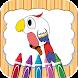 塗り絵の鳥のゲーム - Androidアプリ