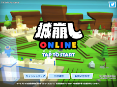 城崩しオンラインのおすすめ画像4