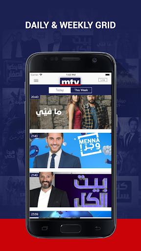 mtv Al Lubnaniya 3.7.8 Screenshots 4