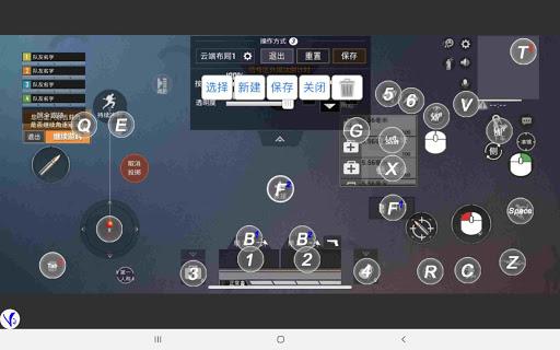 ShootingPlus V3 v3.0.1.350 Screenshots 6