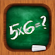 5th Grader Quiz - Are You Smarter Than A Child? - Androidアプリ