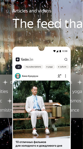 Zen: personalized stories feed modavailable screenshots 1