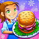 Cooking Dash - Androidアプリ