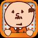 節電。 ぼく、スマホ〜おじさん育て電池長持ち!バッテリー節約 - Androidアプリ