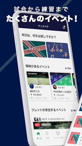 u30c6u30cbu30b9u30d9u30a2 - TennisBear android2mod screenshots 1