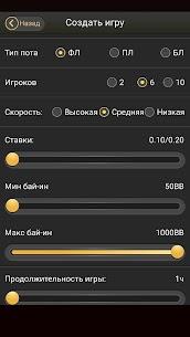 Box Social Poker 6.7.3 Mod + APK + Data UPDATED 3