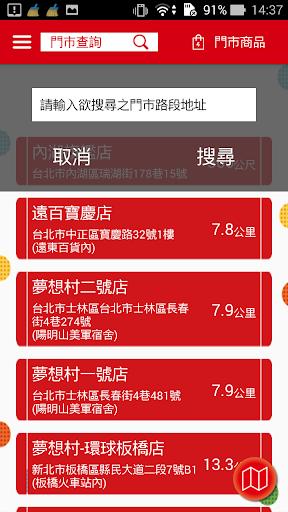 u4e9eu5c3cu514bu96a8u4eabu5361 android2mod screenshots 4
