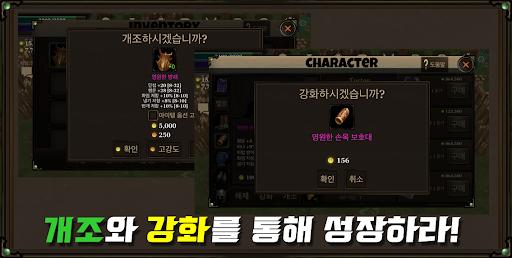 ub354 uc6d4ub4dc:PVP  screenshots 10