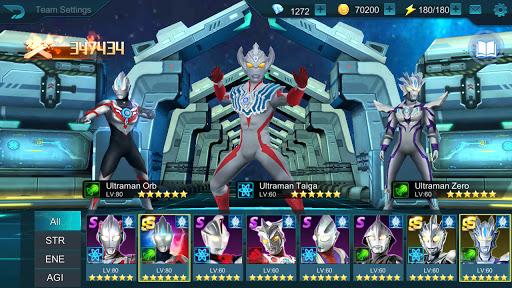 Ultraman: Legend of Heroes  screenshots 7