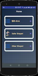 Download सफ़र शायरी - Hindi Safar Shayari Status Collection For PC Windows and Mac apk screenshot 2
