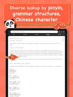 Chinese English Dictionary Translation: Hanzii