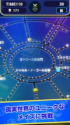 PAC-MAN GEO (パックマン ジオ)のおすすめ画像4