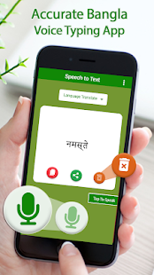 Bangla Voice to Text – Speech to Text Typing Input