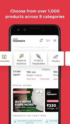 Hyperpure  screenshots 1