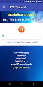 TTBThailand พระคัมภีร์ทางอากาศ  Apps For Pc | How To Install (Windows 7, 8, 10 And Mac) 2