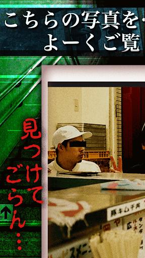 u3010u6700u6050u6975u9650u30dbu30e9u30fcu5fc3u970au5199u771fu3011u304au308fu304bu308au3044u305fu3060u3051u305fu3060u308du3046u304b apkpoly screenshots 1