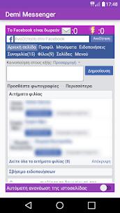 Demi Messenger 3