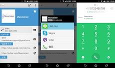 通話アプリ選択 - Premium Dialerのおすすめ画像1