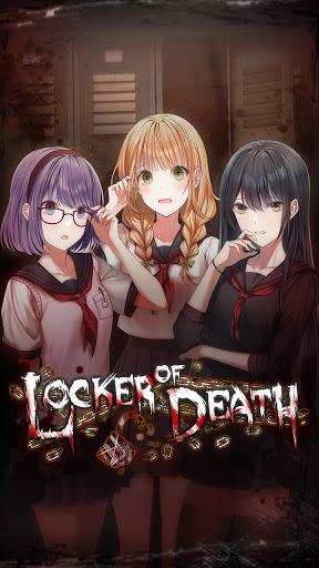 Locker of Death: Anime Horror Girlfriend Game  screenshots 1