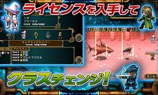RPG 幻影のエクリプス - KEMCOのおすすめ画像4