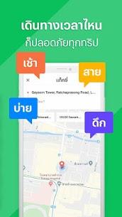 LINE MAN – Food Delivery, Taxi, Messenger, Parcel 5