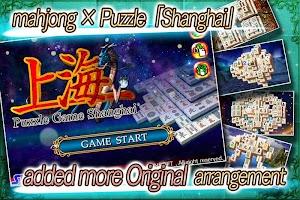 Mahjong Shanghai Free