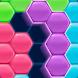 ヘキサゲーム - Androidアプリ