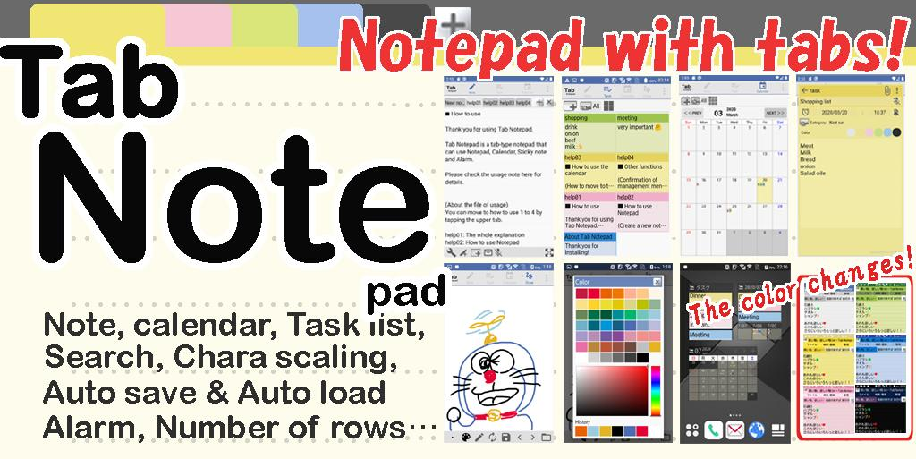 """Tab Notepad""! Switch notes quickly with tabs"