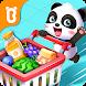 かいものだいすき-BabyBus 子ども向けお買物ごっこ遊び - Androidアプリ