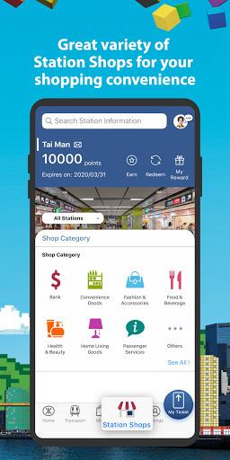 MTR Mobile  screenshots 6
