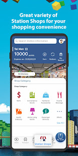 MTR Mobile 20.14 Screenshots 6