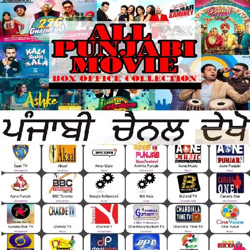Foto do Punjabi Tv And Movies Online