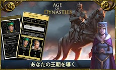 Age of Dynasties: 中世 戦争, 戦略ゲームのおすすめ画像2