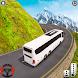 究極のバスドライビングシミュレータ - バスレースゲーム