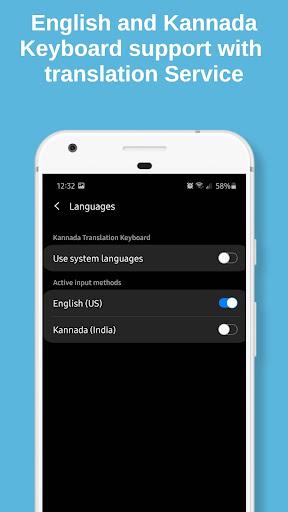 Kannada Keyboard - English to Kannada Typing screenshots 5