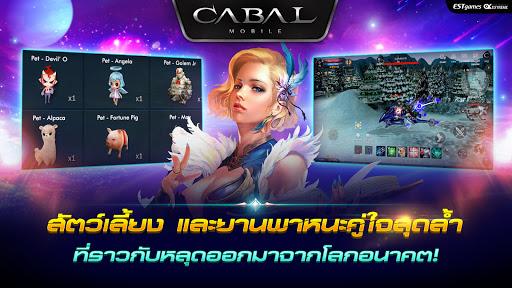 CABAL M apkpoly screenshots 13