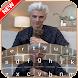 VLADBUMAGA A4 Keyboard Theme Background - Androidアプリ
