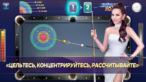 u041fu0443u043b u0411u0438u043bu044cu044fu0440u0434 ZingPlay - 8 Ball Pool Billiards apkdebit screenshots 7
