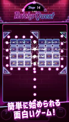 Bricks Quest Origin - レンガ割りクエストのおすすめ画像4