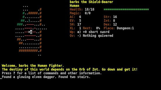 Dungeon Crawl:SS (ASCII) Screenshot