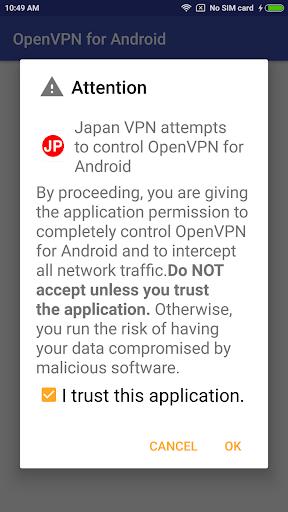 japan vpn - plugin for openvpn screenshot 3