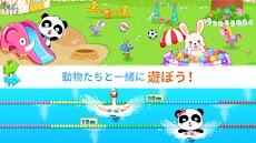 ベビー幼稚園 -BabyBus 幼児・子ども教育アプリのおすすめ画像3