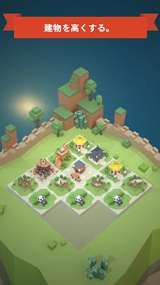 エイジオブ2048:世界都市建設パズルゲーム (World City Merge Games)のおすすめ画像2
